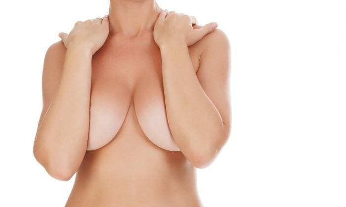 Tout savoir sur la réduction mammaire en Tunisie